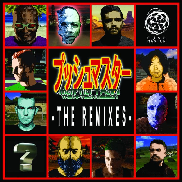 Ben Sims, DJ Rush, DJ Shufflemaster, Detroit Techno Militia & more remix Mattia Trani's album on Pushmaster Discs